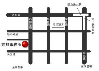 京都事務所